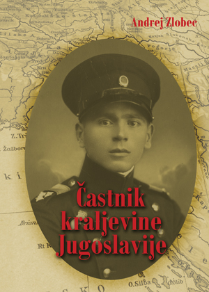 Častnik kraljevine Jugoslavije
